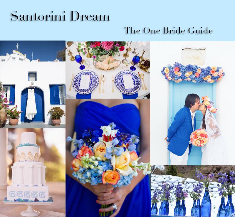 SantoriniDream